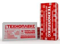 Пенополистирол Технониколь XPS CARBON ECO 20 мм